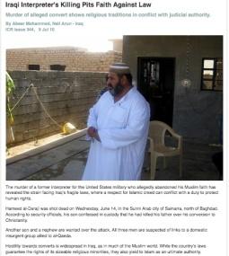 iraqinterpreteriwprgrab